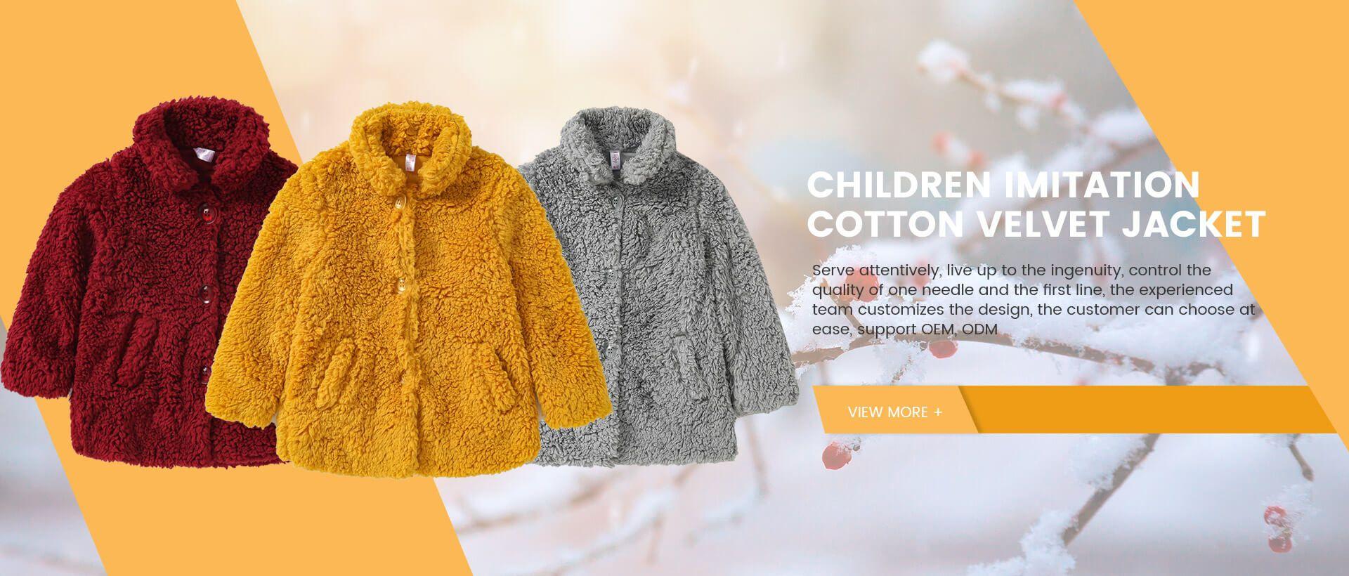 Children Imitation Cotton Velvet Jacket