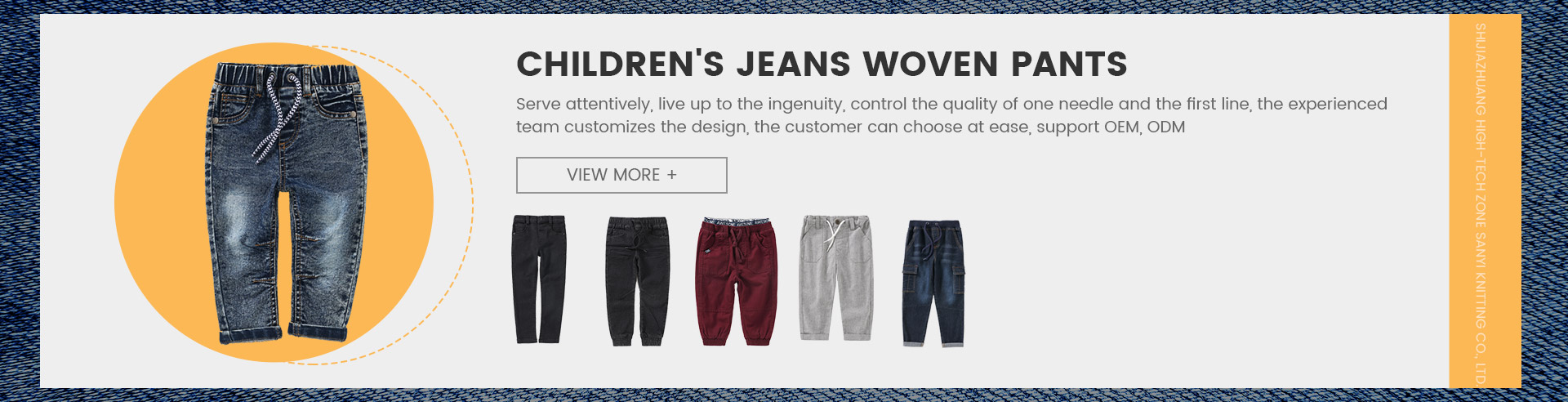 Childrens Jeans Woven Pants