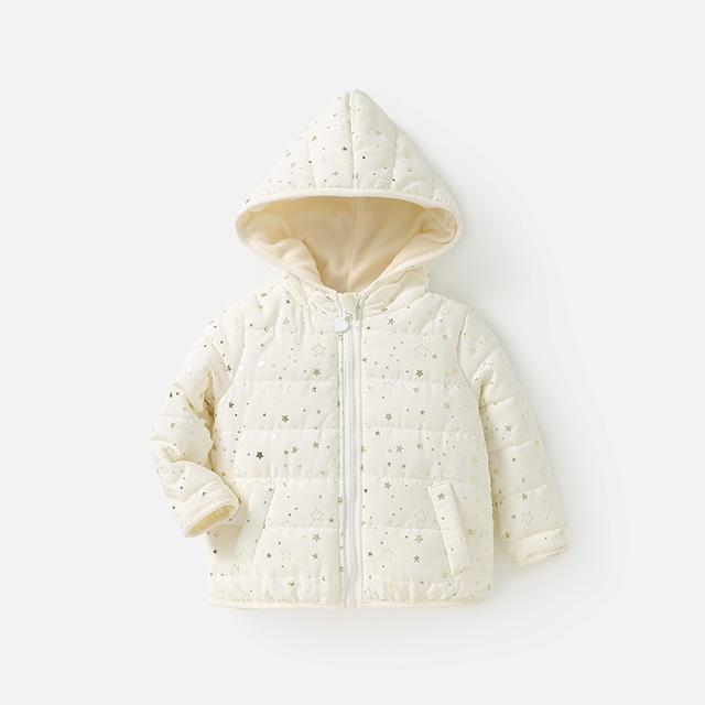 Children's winter cotton coat