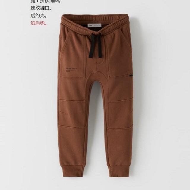 Boys' legged flannel pants