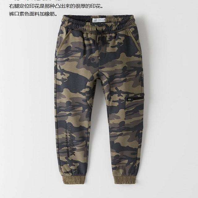 Boys' camouflage corset overalls